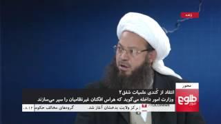 MEHWAR: Operation Shafaq 2 Discussed  / محور: انتقادها از کند بودن عملیات شفق دو