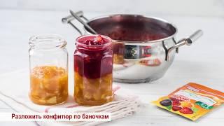 легкий рецепт слоеного конфитюра из яблок и сливы