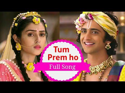 🌱 Radha krishna star bharat song download pagalworld