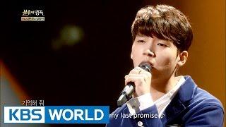 Video Nam Woohyun - Last Promise | 남우현 - 마지막 약속 [Immortal Songs 2] download MP3, 3GP, MP4, WEBM, AVI, FLV Mei 2018