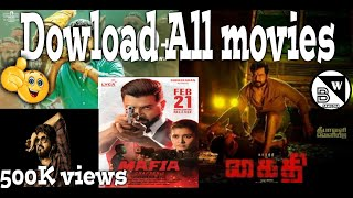 How to download new movies Tamil and Tamil dubbed movies in tamil
