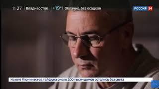 Документальный фильм о Гос перевороте на Украине