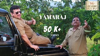 Hindi Comedy Short Film | Yamaraj  |  Funny Short Movie With A Message | Six Sigma Films
