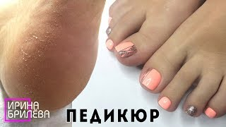 ПЕДИКЮР (комби) 👣 Дизайн ногтей ГЕОМЕТРИЯ