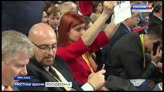 Журналисты Марий Эл побывали на пресс-конференции Владимира Путина