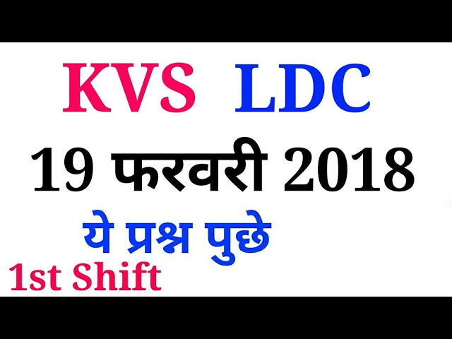 question papers for kvs ldc