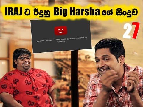 Big Harsha 27  New Music Video