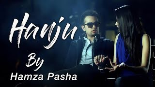Hanju | Hamza Pasha | Launch | Sahiba | Rambo | LifeStyle With Sahiba