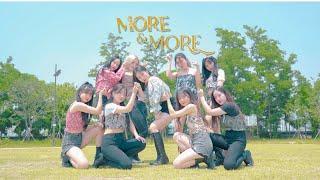 [4K] 트와이스 (TWICE) - 모어 앤 모어 'More and More' Dance Cover 커버댄스…