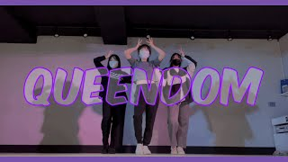 레드벨벳 Red Velvet - 퀸덤 Queendom / 커버 댄스 Dance Cover
