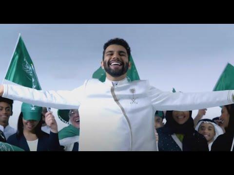 Molham - Saudi Citizen ft. Amal   ملهم و أمل - مواطن سعودي