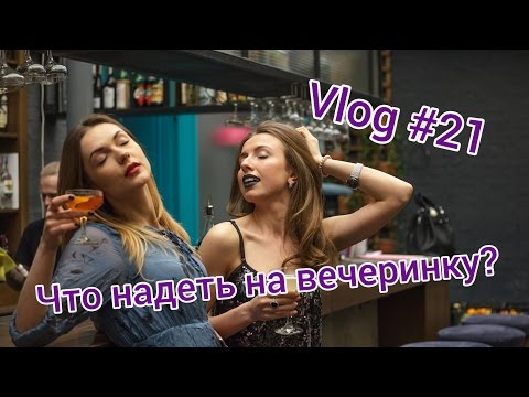 bershka онлайн
