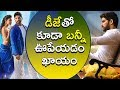 DJ Title Song to Be Highlighted With Allu Arjun Career Best | DJ Movie | Duvvada Jagannadham