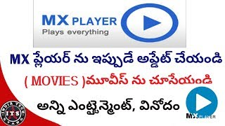 How to Watch latest telugu movies in mx player || mx player latest update || India tech star