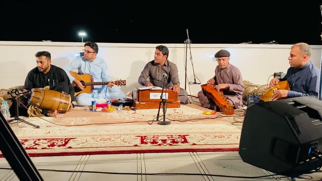 O Kapot Sabzen   Wahab Baloch