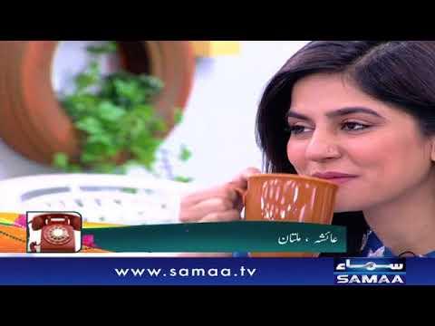 Mian Biwi Ki Kuch Khatti Meethi Baten | Subh Saverey Samaa Ke Saath | Sanam Baloch | 7 Aug 18
