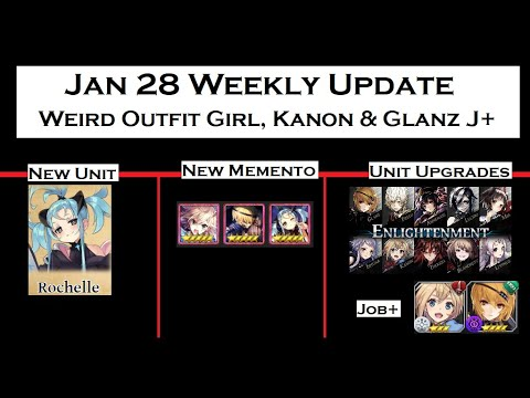 (Alchemist Code) Jan 28 Weekly Update: Glanz J+ Event
