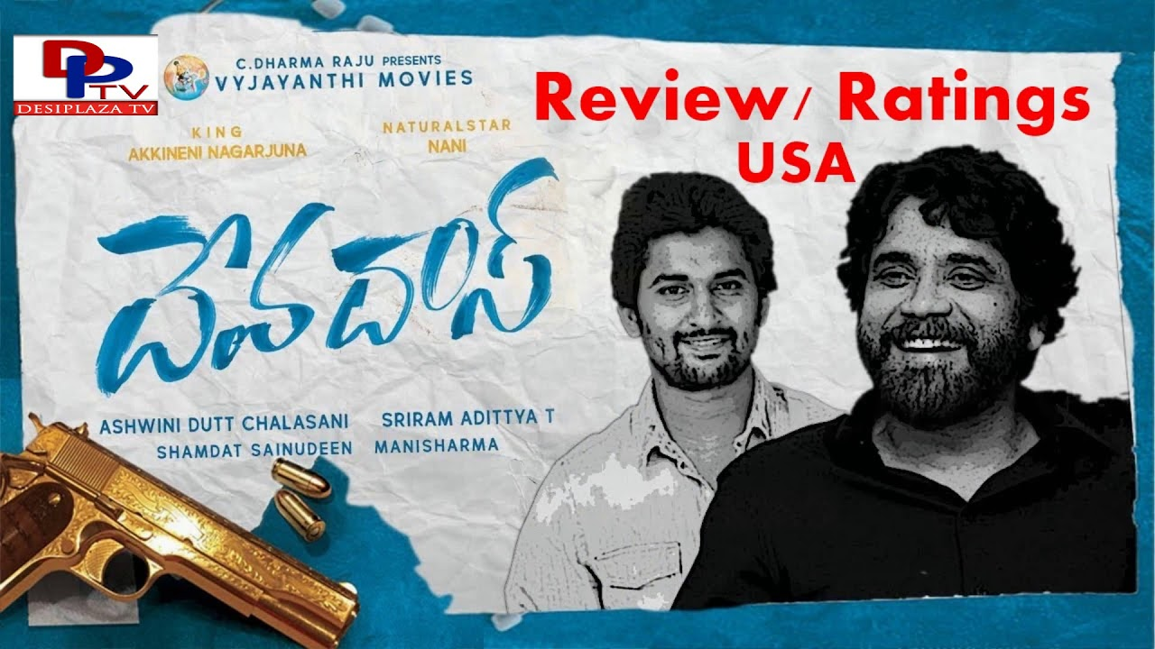 DevDas Movie Review Public Response| DevDas 2018 Movie Public Talk | NRI Review USA