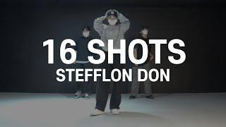 Скачать 16 Shots Stefflon Don MIRI Choreography THE CODE DANCE STUDIO