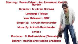 Byataku vochichusthe song Telugu PkPs 25 Movie