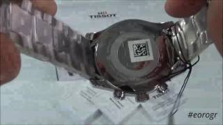 TISSOT T-Sport V8 Stainless Steel Chronograph T0394172105700