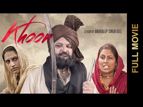 New Punjabi Movie 2016 || KHOON || Harsharan Singh, Kul Sidh