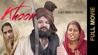 New Punjabi Movie 2016 || KHOON || Harsharan Singh, Kul Sidhu, Sukhi Bal || Punjabi Films 2016