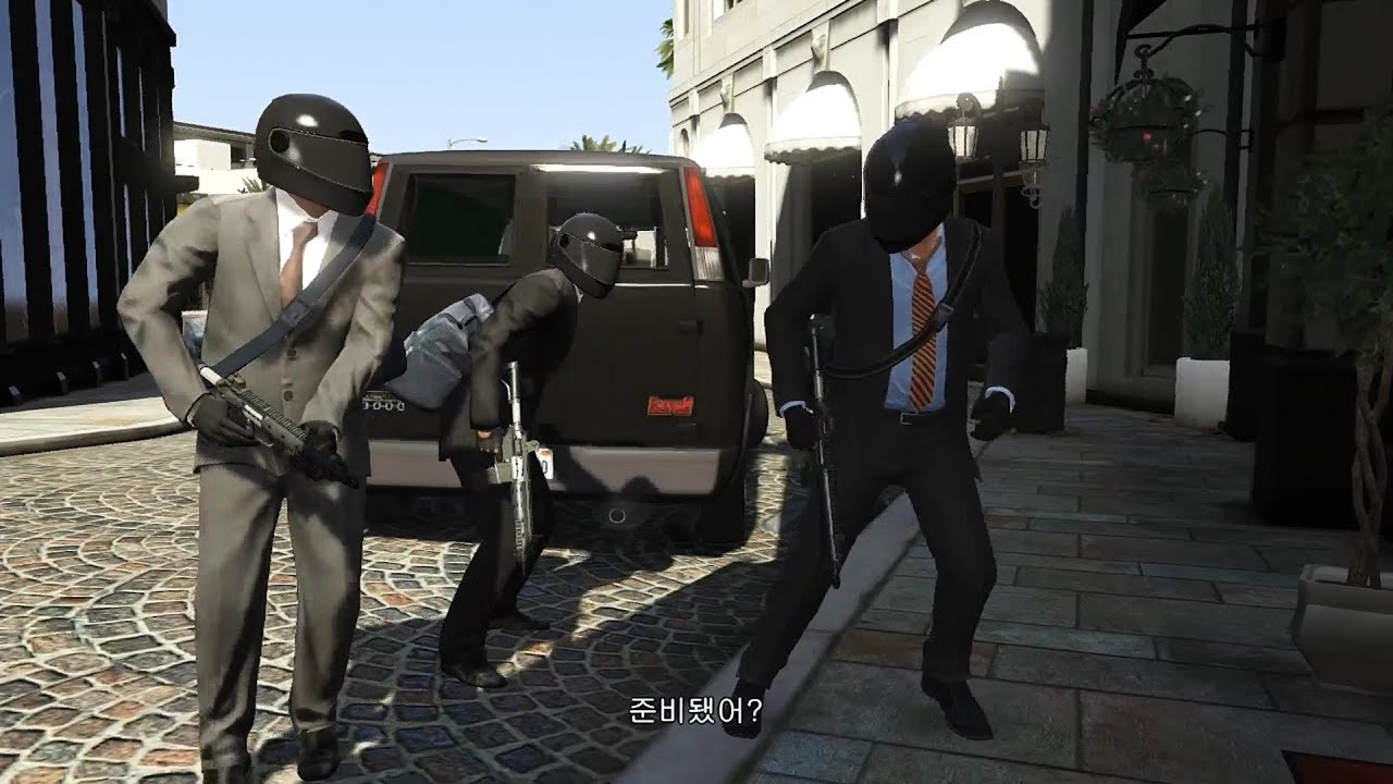 Playstation 4 Gta 5 Online Mission - Year of Clean Water