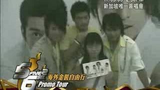5566 hai wai jin zhuang zi you xing singapore