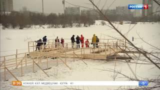 Вести-Москва. Эфир от 18 января 2017 года (08:35)
