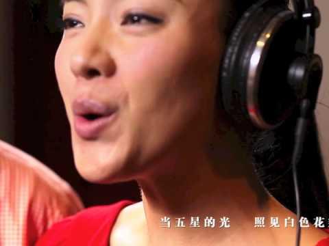 天天月圆(Jackie chan & Sisi Chen )
