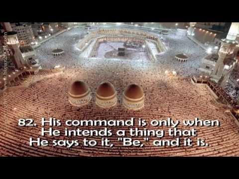 Surah Yasin -  Sheikh Abdul Rahman Al Sudais Mp3