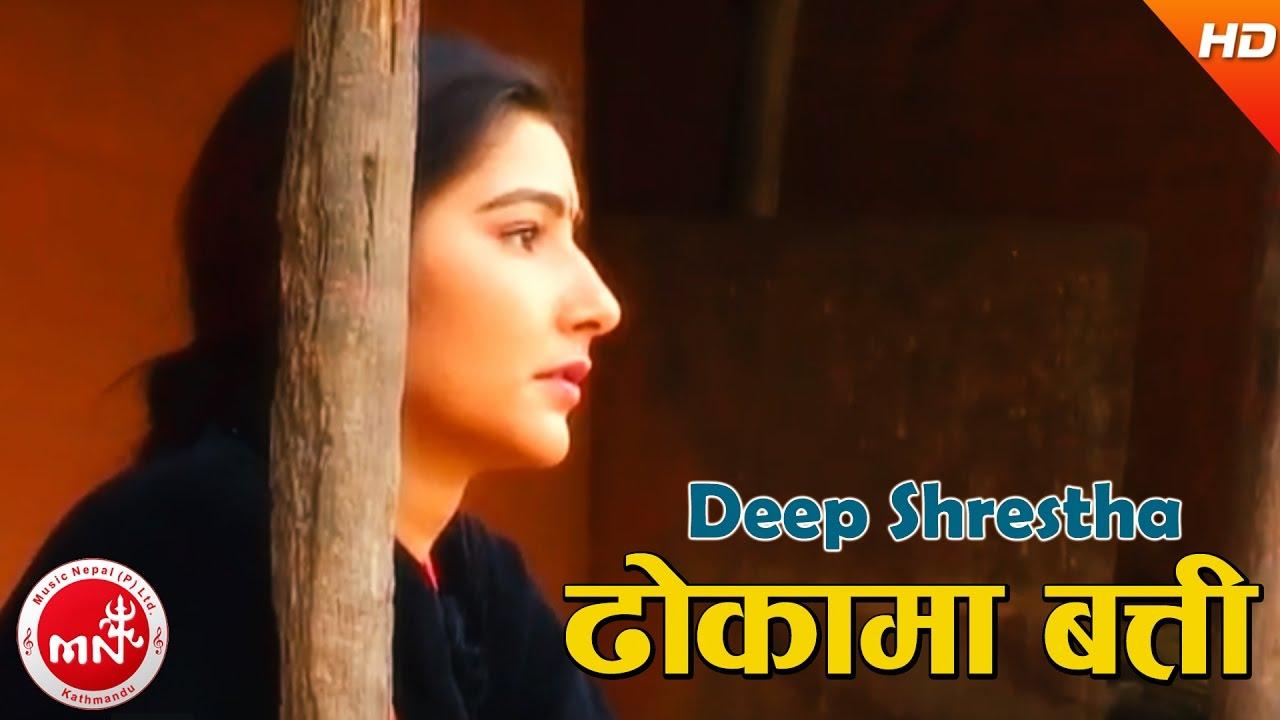 Deep Shrestha