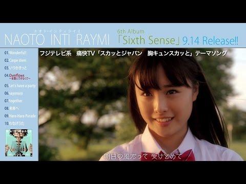 ナオト・インティライミ 9/14(水)発売 6th Album「Sixth Sense」全曲試聴映像