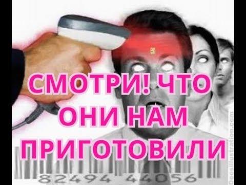 #электронное #РАБСТВО -