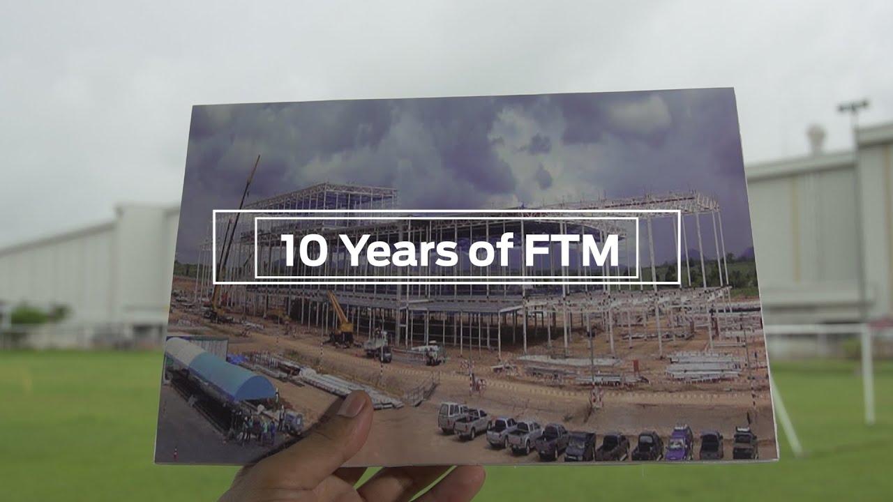 ครบรอบ 10 ปี โรงงานเอฟทีเอ็ม (FTM) | ฟอร์ด ประเทศไทย