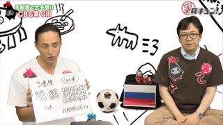 【競馬】『裏馬キュン!』第17回(ラジオNIKKEI賞/CBC賞)
