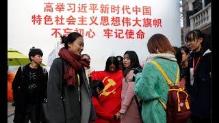 """11/4 时事大家谈:习近平的""""中国之治"""":法治、党治还是人治?"""