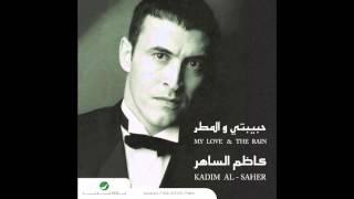 Kadim Al Saher … Mushtaq | كاظم الساهر … مشتاق