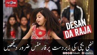 Nani Bachi Ki Zabardast Performance Zaroor Dekhein   Aap Ka Sahir Dance Compititon Season 2
