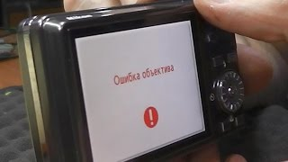 видео Ремонт Fujifilm FinePix S3500