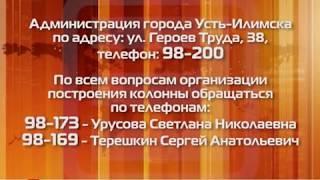 ЗАЯВКИ НА УЧАСТИЕ В ШЕСТВИИ 9 МАЯ 05.03.2020