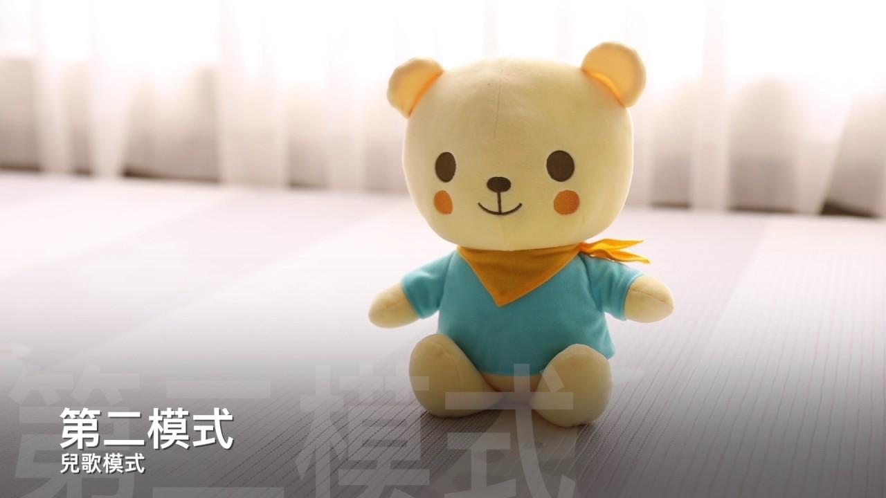 combi安撫娃娃音樂模式介紹 - YouTube