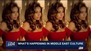 "Egyptian pop sensation Sherine Abdel Wahab taken off of radio for ""insulting Egyptian state"""