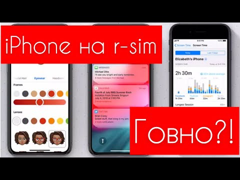 ♣️Как РАБОТАЕТ IPhone на R-SiM♣️ - Apple Experts