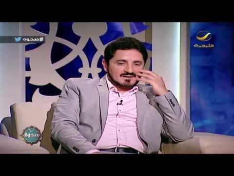 صحوة مع الدكتور عدنان إبراهيم و أحمد العرفج ' الحجاب بين العادة والعبادة ' - الحلقه 16