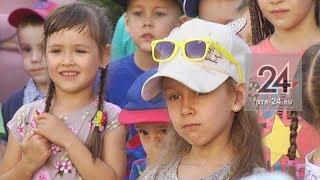 Нижнекамские дошколята отметили татарский праздник Сабантуй