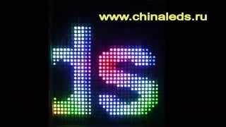 Гибкий светодиодный экран 32x35(Производство http://www.chinaleds.ru Пример работы гибкого светодиодного экрана размер 32х35 пикселей. . Пользователь..., 2013-01-07T16:10:46.000Z)