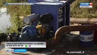 Вести-Хабаровск. Топит частный сектор
