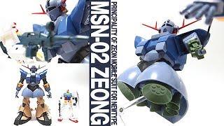 ガンプラ「HGUC1/144 ジオング (MSN-02 ZEONG)」開封・組立・レビュー / 機動戦士ガンダム #ジオング #ガンプラ #機動戦士ガンダム ----------- BGM YouTubeオー...